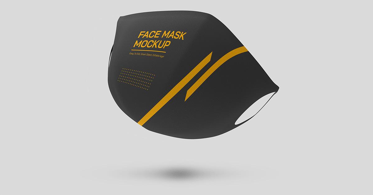 Customizing Face Mask